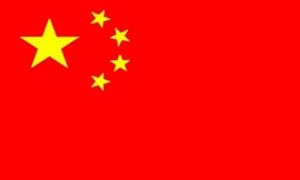 Billede af Kina Deluxe Flag (90x150cm)
