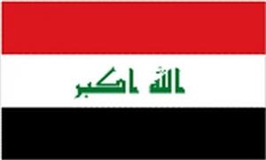 Billede af Irak Flag (90x150cm)