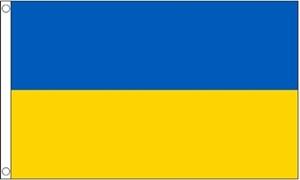 Ukraine Deluxe Flag (90x150cm)