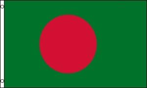 Billede af Bangladesh Flag (90x150cm)