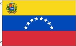 Venezuela Flag (90x150cm)