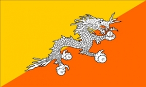 Billede af Bhutan Flag (90x150cm)