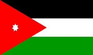 Billede af Jordan Flag (90x150cm)