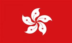Billede af Hong Kong 1997- Flag (60x90cm)