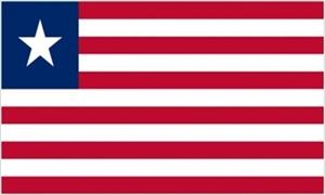 Billede af Liberia Flag (60x90cm)