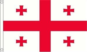 Billede af Georgien Flag (60x90cm)