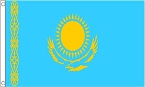 Billede af Kasakhstan Flag (60x90cm)