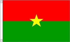 Billede af Burkina Faso Flag (60x90cm)