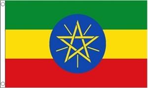 Billede af Etiopien med Stjerne Flag (60x90cm)