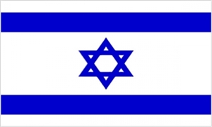 Billede af Israel Flag (150x240cm)