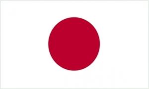Billede af Japan Flag (150x240cm)