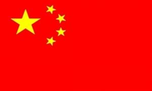 Billede af Kina Flag (150x240cm)