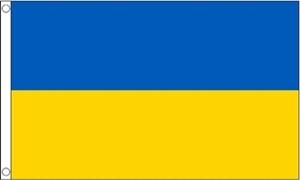 Ukraine Flag (150x240cm)
