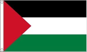Palæstina Flag (150x240cm)