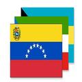 Premium Flag