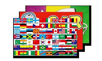 Andre Flag 150x240cm