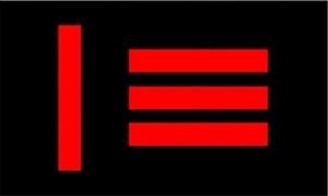 Image of   Master Slave Pride Flag (90x150cm)