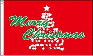 Image of   Christmas Tree Flag (90x150cm)