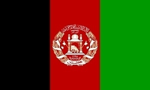 Image of   Afghanistan Flag (60x90cm)