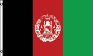 Image of   Afghanistan Flag (90x150cm)