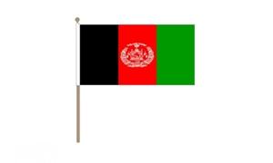 Image of Afghanistan Håndflag (30x45cm)