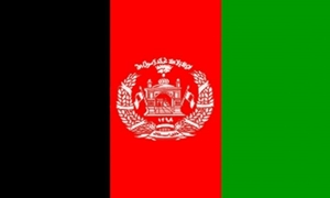 Image of   Afghanistan Satin Flag (15x22cm)