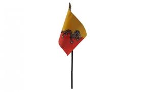 Image of   Bhutan Håndflag (10x15cm)