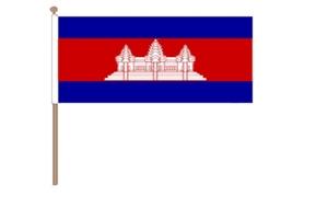 Image of   Cambodja Håndflag (30x45cm)
