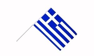 Image of   Grækenland Håndholdt Papirflag (20x27cm)