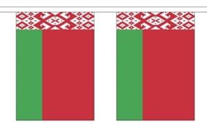 Image of   Hviderusland Guirlander 3m (10 flag)