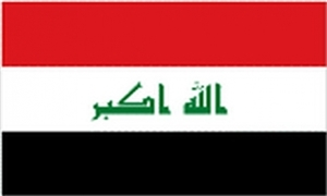 Image of   Irak Flag (90x150cm)