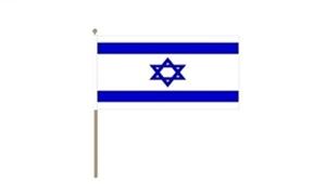 Image of   Israel Håndflag (30x45cm)