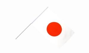 Image of   Japan Håndflag (15x22cm)