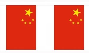 Image of   Kina Guirlander 3m (10 flag)