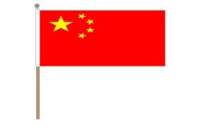 Image of   Kina Håndflag (30x45cm)