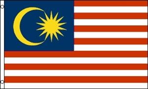 Image of   Malaysia Flag (90x150cm)