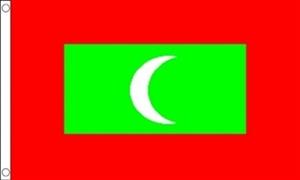 Image of   Maldiverne Flag (90x150cm)