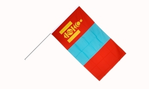 Image of   Mongoliet Håndflag (15x22cm)