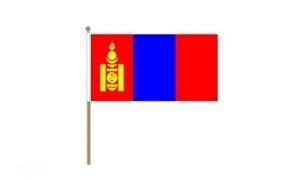Image of   Mongoliet Håndflag (30x45cm)