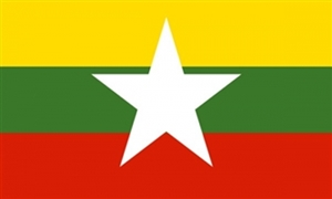Image of   Myanmar (Burma) Flag (90x150cm)