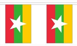 Image of   Myanmar (Burma) Guirlander 9m (30 flag)