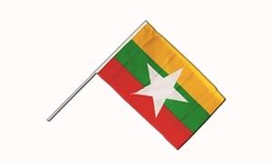 Image of   Myanmar (Burma) Håndflag (15x22cm)