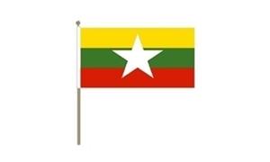Image of   Myanmar (Burma) Håndflag (30x45cm)