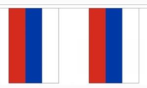 Image of   Rusland Guirlander 9m (30 flag)