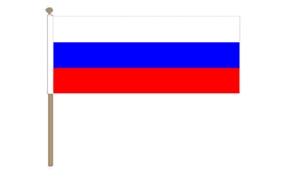 Image of   Rusland Håndflag (30x45cm)