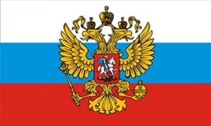 Image of   Rusland med Ørn Flag (90x150cm)
