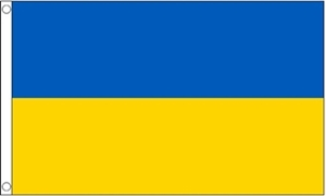 Image of   Ukraine Flag (90x150cm)
