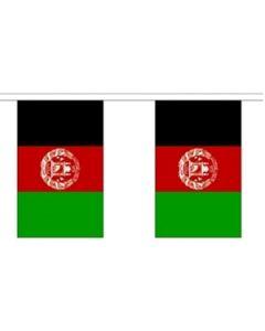 Afghanistan Guirlander 3m (10 flag)