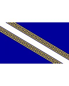 Champagne-Ardenne Flag (90x150cm)