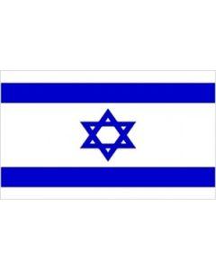 Israel Flag (90x150cm)